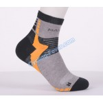 Maxland Men's MTB Cycling Sock NM1FMM632R0851